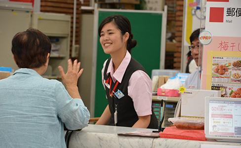 日本郵便 仕事